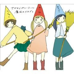 Mahou no Melody Disc 2 - Sayonara Ponytail