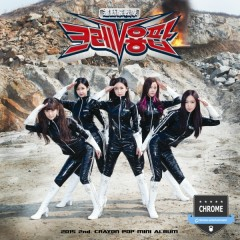 FM (2015 2nd. Mini Album) - Crayon Pop