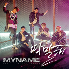 MYNAME 4TH SINGLE ALBUM