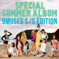 9MUSES SS Edition (Special Summer) - Nine Muses