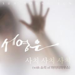Saatchi Saatchi Saatchi - Suh Young Eun