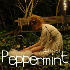 Common Farewell  - Peppermint