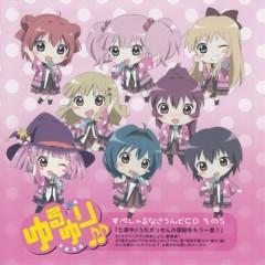 Yuru Yuri ♪♪ Special Sound CD Sono 5