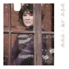 Mom Song - Kwon Jin Won