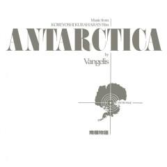 Antarctica OST - Vangelis