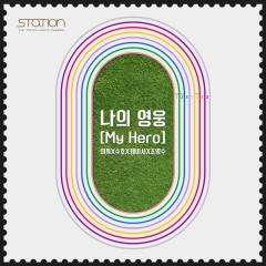 My Hero (Single)