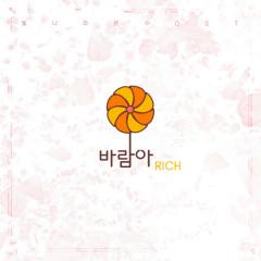 The Shining Eun Soo OST Part.15
