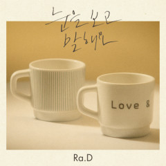 Look Into Your Eyes (Single) - Ra.D