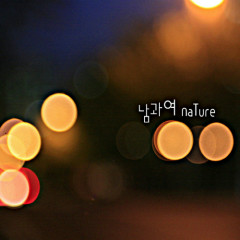 Nature (Single)