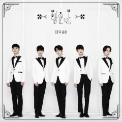 Lucky Man (Single) - DGNA