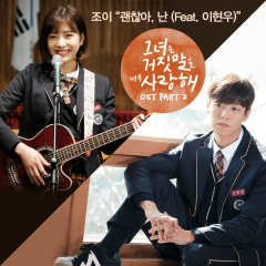 The Liar And His Lover OST Part. 2 - Joy