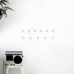 Maeumchumeon (Single) - Today's Radio