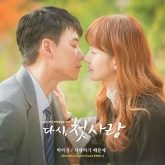 First Love Again OST Part.4