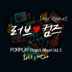 Love Comes (Single)