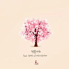 Cherry Blossom Shower (Single)