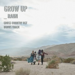 Cross Country OST Part.5 - Raun