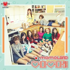 Wonderful Love (Single)
