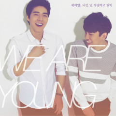 Only I Love You (Single) - weareyoung