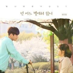 The Shining Eun Soo OST Part.22 - HYUN JIN YOUNG
