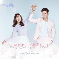Love Is Bubble OST Part.16 - Queen B'Z