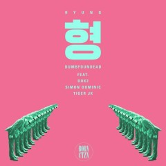 Hyung (Single) - Dumbfoundead