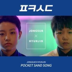 Pocket Sand Song (Single)