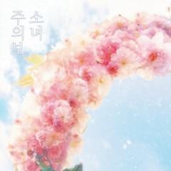 Dream Girls (Single)