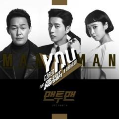 Man To Man OST Part.8
