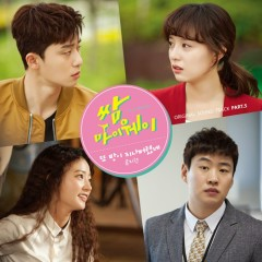 Fight For My Way OST Part.5 - Ryu Ji Hyun
