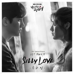 Suspicious Partner OST Part.9