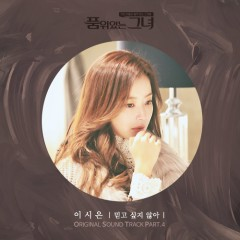 Woman Of Dignity OST Part.4 - Lee Si Eun