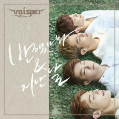 Crush On You (Single) - Voisper