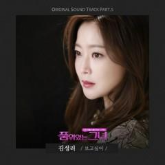 Woman Of Dignity OST Part.5 - Kim Sung Ri