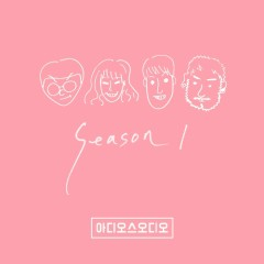 Season 1 (Mini Album) - Adios Audio