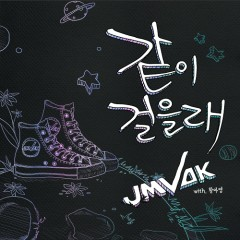 Let's Walk Together (Single) - Jang Moon Bok