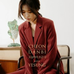 Today, A Bit More (Single) - Cheon Danbi, Yesung