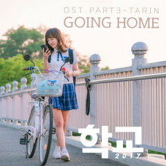 School 2017 OST Part.3 - Tarin