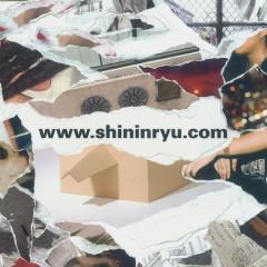 Shininryu (Mini Album) - Primary