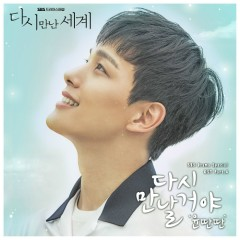 Reunited Worlds OST Part.4