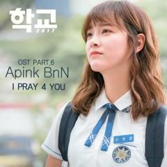 School 2017 OST Part.6