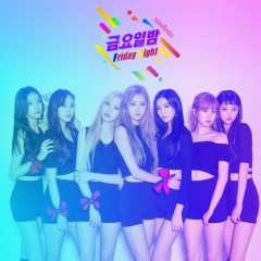 Happy Box Part.1 (Single) - SONAMOO