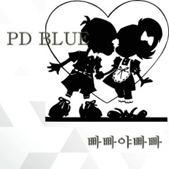Papayappa (Single) - PD Blue