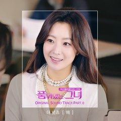Woman Of Dignity OST Part.8