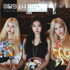 Mix & Match (Mini Album) - LOONA ODD EYE CIRCLE