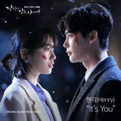 While You Were Sleeping OST Part.2 - Henry