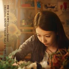 Autumn Sonata OST Part.1 - Han Hee Jun