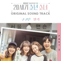 20th Century Boy And Girl OST Part.2 - Gugudan