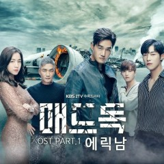 Mad Dog OST Part.1 - Eric Nam