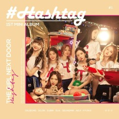 The Girl Next Door (1st Mini Album) - HASH TAG