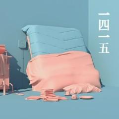 I Am Blue (Single)
